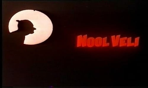 Nool-Veli-1979-Tamil-Movie