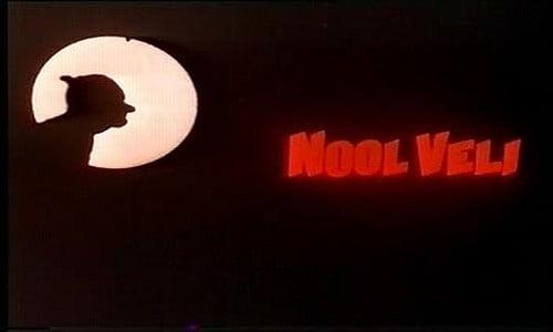 nool veli tamil movie