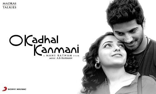 O-Kadhal-Kanmani-2015-Tamil-Movie