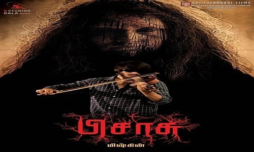 Pisaasu-2014-Tamil-Movie