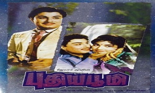 Pudhiya-Boomi-1968-Tamil-Movie