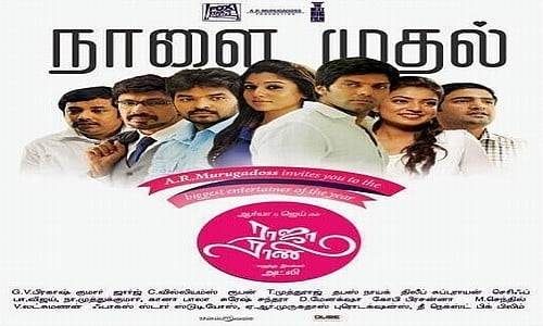 raja rani tamil movie