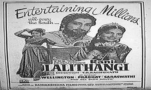 rani lalithangi tamil movie