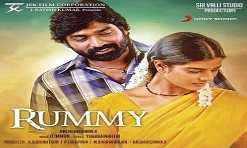 Rummy-2014-Tamil-Movie