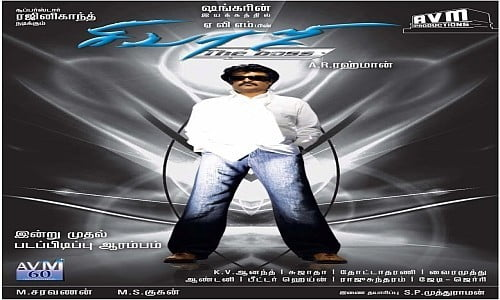 sivaji tamil movie