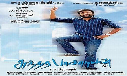 sundarapandian tamil movie