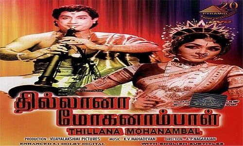 thillana mohanambal tamil movie