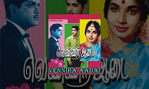 vennira aadai tamil movie