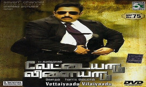 vettaiyadu veleiyadu tamil movie