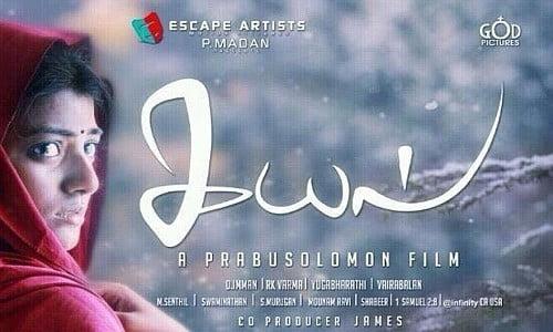kayal tamil movie