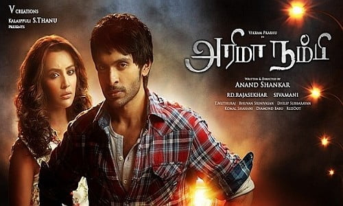 Arima-Nambi-2014-Tamil-Movie