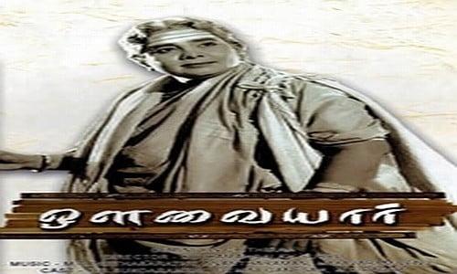 avvaiyar tamil movie