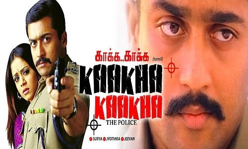 Kaakha-Kaakha-2003-Tamil-Movie