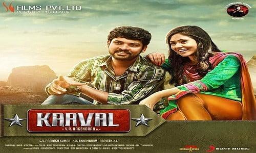 kaaval tamil movie