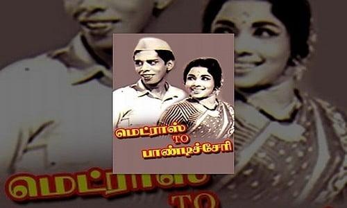 madras to pondicherry tamil movie