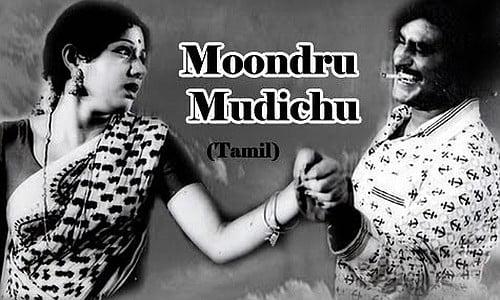 moondru mudichu tamil movie