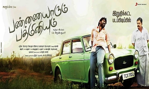 Pannaiyarum-Padminiyum-2014-Tamil-Movie