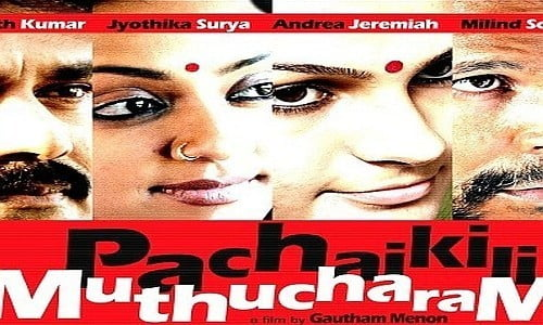 Pachaikili-Muthucharam-2007-Tamil-Movie