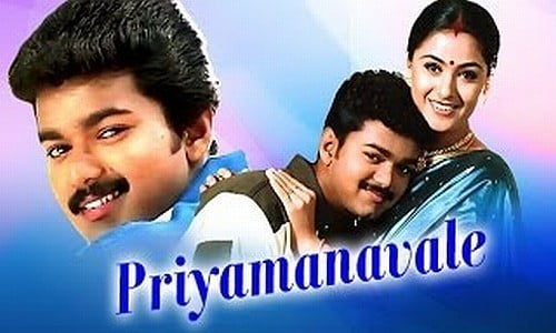 priyamaanavale tamil movie