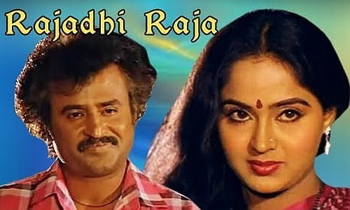 rajadhi raja tamil movie