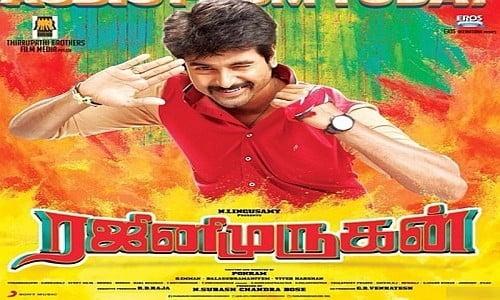 rajini murugan tamil movie