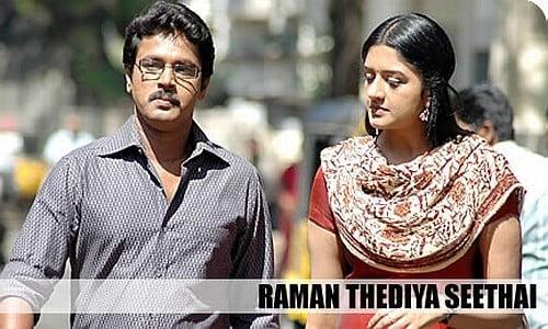 Raman-Thediya-Seethai-2008-Tamil-Movie