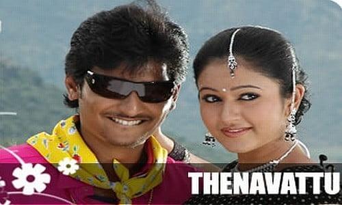 thenavattu tamil movie