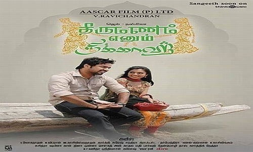 Thirumanam-Enum-Nikkah-2014-Tamil-Movie