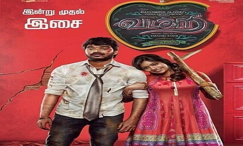 Vadacurry-2014-Tamil-Movie