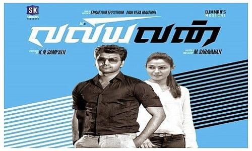 Valiyavan-2015-Tamil-Movie