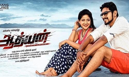 adhyan tamil movie
