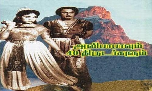 alibabavum 40 thirudargalum tamil movie