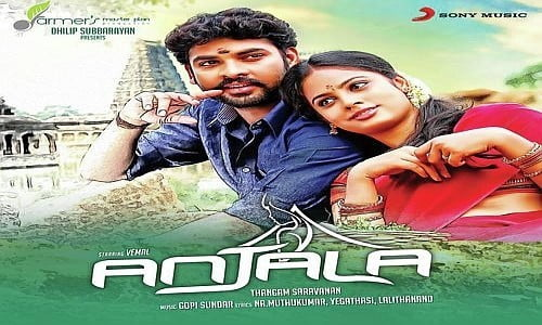 anjala tamil movie