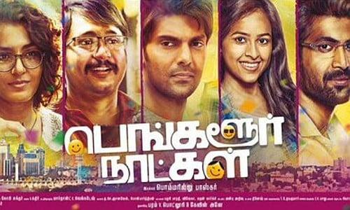 bangalore naatkal tamil movie