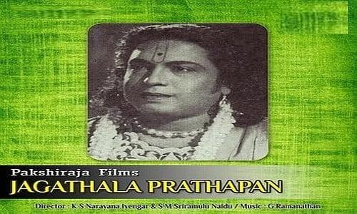Jagathalaprathapan-1944-Tamil-Movie