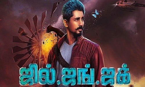 Jil-Jung-Juk-2016-Tamil-Movie