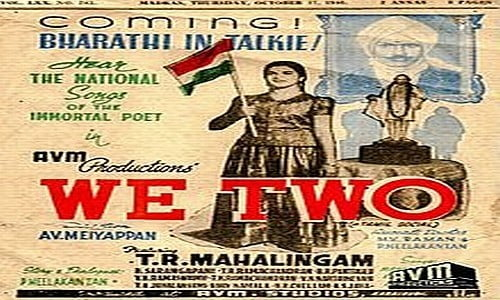 Naam-Iruvar-1948-Tamil-Movie