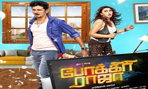 Pokkiri-Raja-2016-Tamil-Movie