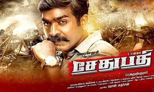 sethupathi tamil movie
