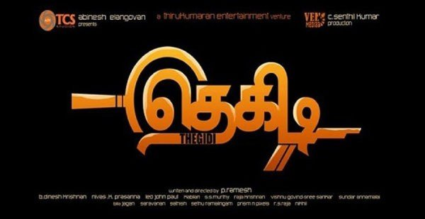 thegidi tamil movie