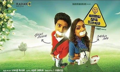 vaayai moodi pesavum tamil movie