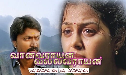 vanavarayan vallavarayan tamil movie