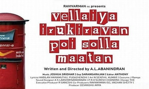 Vellaiya-Irukiravan-Poi-Solla-Maatan-2015-Tamil-Movie