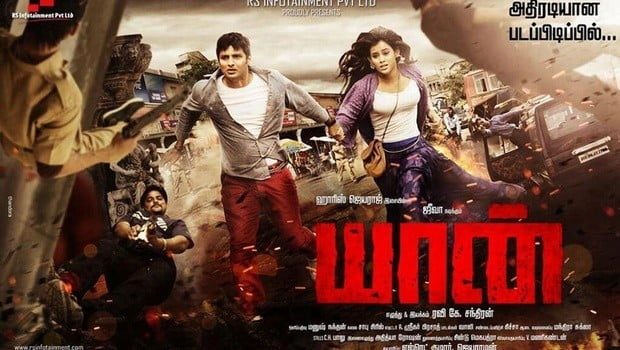 yaan tamil movie