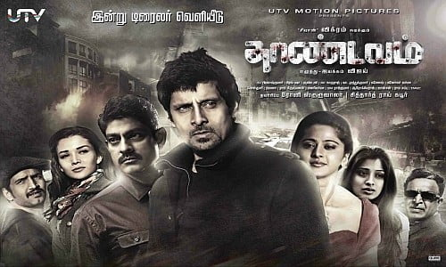 thaandavam tamil movie