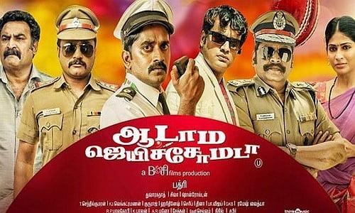 aadama jaichomada tamil movie