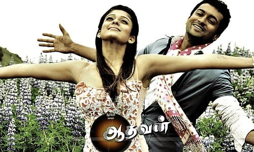 aadhavan tamil movie