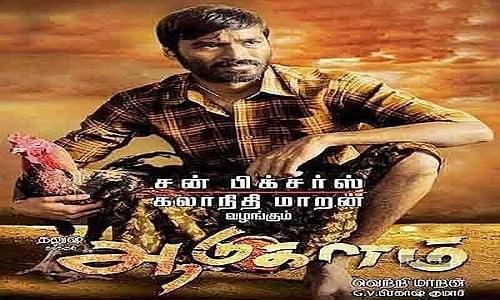 aadukalam tamil movie