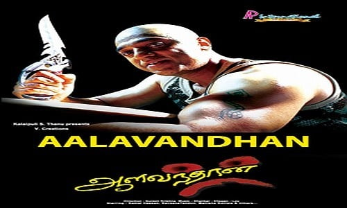aalavandhan tamil movie