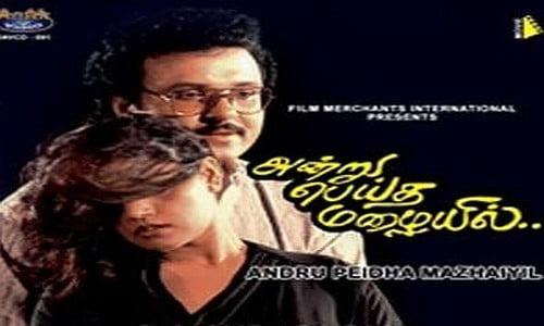 andru peitha mazhaiyil tamil movie